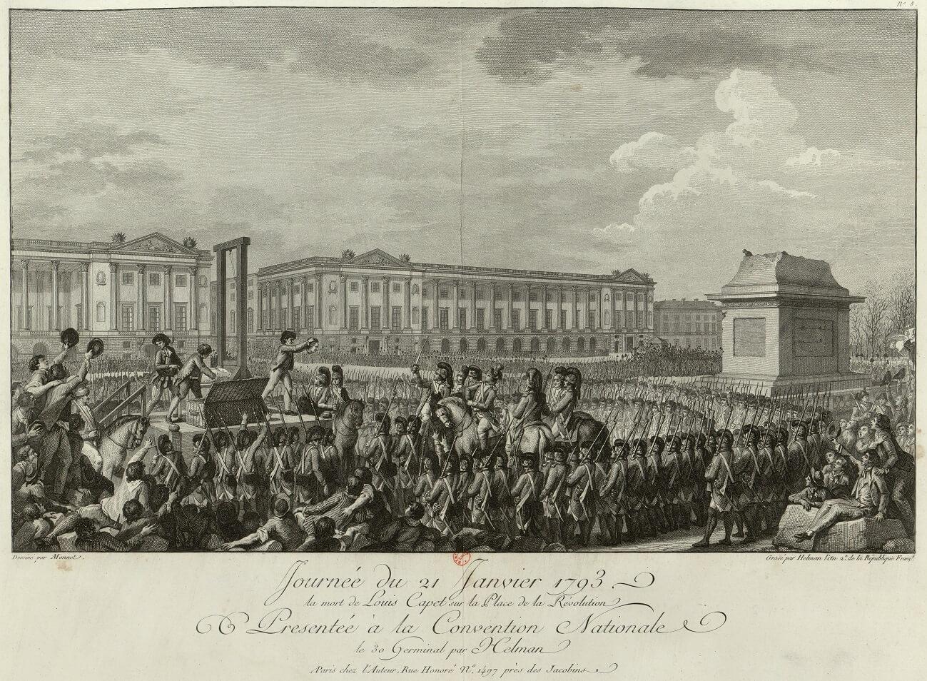 革命 ギロチン フランス